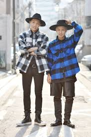 Map Snap Asia by 90 Best Snap Asian Images On Pinterest Seoul Fashion Tokyo