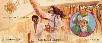 Seeking Official Trailer The Look Of Shah Rukh Khan Imtiaz Ali Takes A Leaf