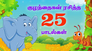top 25 hit tamil rhymes for children 50 mins animated tamil