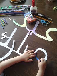 Diy Pronunciation Diy Eid Banner In Arabic With Your Kids Arabic Seeds