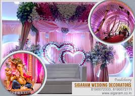 sigaram wedding planner wedding decorators in pondicherry