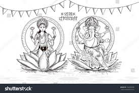 black white sketch hindu lord ganesha stock vector 704205058