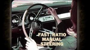 barracuda manual 1968 plymouth barracuda features sales training film youtube