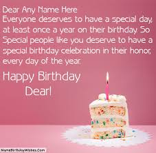 unique birthday wishes for friends with name and photo