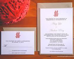 Asian Wedding Invitation Chinese Wedding Invitation U2013 Gangcraft Net