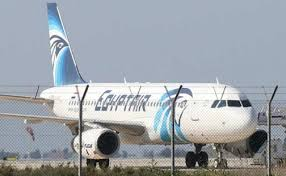 bureau egyptair egyptair second black box pulled out of sea pm nigeria