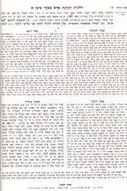 mishnah berurah berurah oz vehadar large משנה ברורה עוז והדר