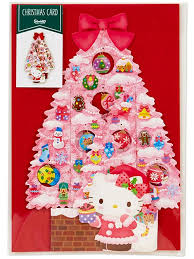 Hello Kitty Christmas Tree Decorations Hello Kitty Pink Christmas Tree Pop Up Greeting Card Premium