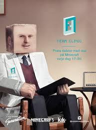 Fear Clinic by Rökning Döljer Rädslor A Non Smoking Generation