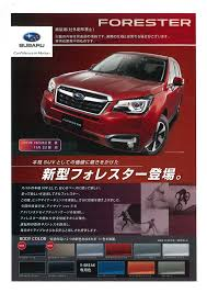red subaru forester 2015 more refreshed 2017 subaru forester details practical motoring