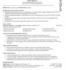 Skills Section Of Resume 100 Education Section Resume Dissertation Hypothesis