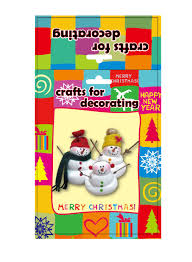 kids father christmas diy handmade poly pompom foam craft buy