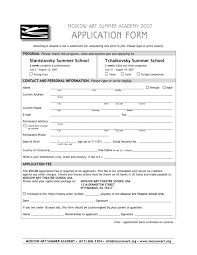 How To Fill A Resume Stanislavsky Summer How To Apply