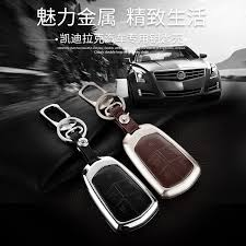 accessories for cadillac srx get cheap cadillac srx keychain aliexpress com alibaba