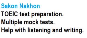 sakon nakhon toeic test preparation kroo scott english lessons
