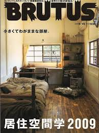 japan home design magazine 132 best jpn images on pinterest architecture beach house and