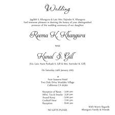 wedding ceremony invitation wording looking for wedding card wordings