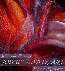 36 ans de mariage cartes anniversaire de mariage carte anniversaire de mariage