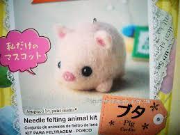diy needle felting kit pink pig wool with needle