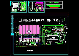 factory layout design autocad factory canteen construction workers working drawings and floor