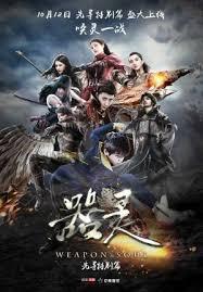film fantasy mandarin terbaik weapon soul juraganfilm dvd