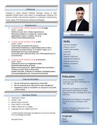 Biodata Resume Sample by Free Resume Templates Samples Freshers Student Clue Guide Life