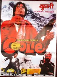 biography of movie coolie coolie old movie bouthan bengali movie mp3 songs