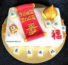 mahjong ustensile de cuisine cuisine mahjong cuisine mahjong cuisine unique a brief