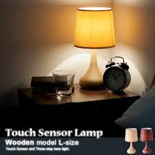 floor l with light sensor air rhizome rakuten global market table ls lighting table