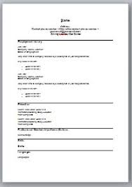 basic resume format word buy coursework writing service and help online in uk simple resume