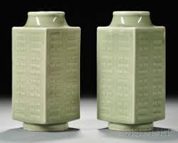 Celadon Vase Search All Lots Skinner Auctioneers