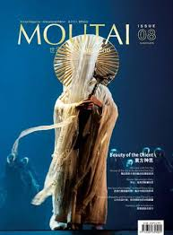 si鑒e semi baquet moutai magazine international edition issue 8 summer 2015 by