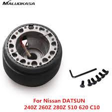 nissan 350z quick release steering wheel popular steering wheel hub nissan buy cheap steering wheel hub