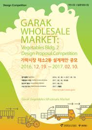 Go Design by Garak Wholesale Market Vegetables Bldg 2 Design Proposal Competition