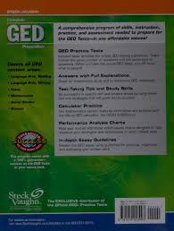 ged complete preparation all in one study guide steck vaughn