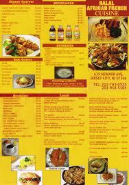 cuisine direct whereisthemenu halal cuisine jersey city