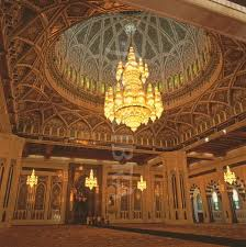 Sultan Qaboos Grand Mosque Chandelier 21 Best Oman Images On Pinterest Middle East Muscat And Islamic
