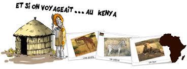 rallye lecture afrique ou zékéyé bout de gomme