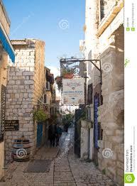 缩小的街道tzfat 采法特 以色列编辑类图片 图片 63227095
