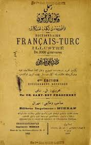 Ottoman Literature Duke Libraries Ottoman Turkish Literature Free Texts