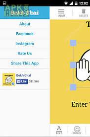 Meme Maker Android App - dekh bhai meme generator for android free download at apk here store