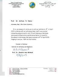 invitation letter to doctors wedding invitation sample