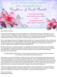 i am events i am that i am prayer tabernacle ministries