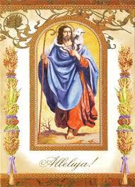 center religious easter card alleluja i