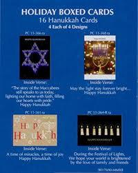 hanukkah cards box of 16 assorted hanukkah cards of david more