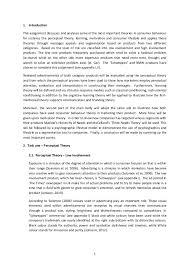 behaviour report template consumer behaviour report