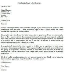 covering letter for promotion 13992