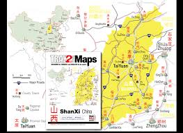 China Province Map Shanxi Map Map Of Shanxi Province China
