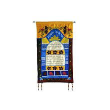 Jewish Decorations Home Jewish Home Décor And Wallhanging Judaica