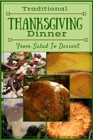 Traditional Thanksgiving Recipes Go Ahead Take A Bite Traditional Thanksgiving Dinner